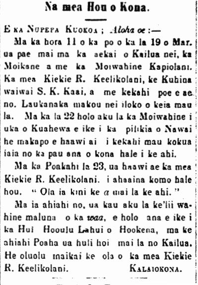 Kuokoa_4_12_1879_2.png
