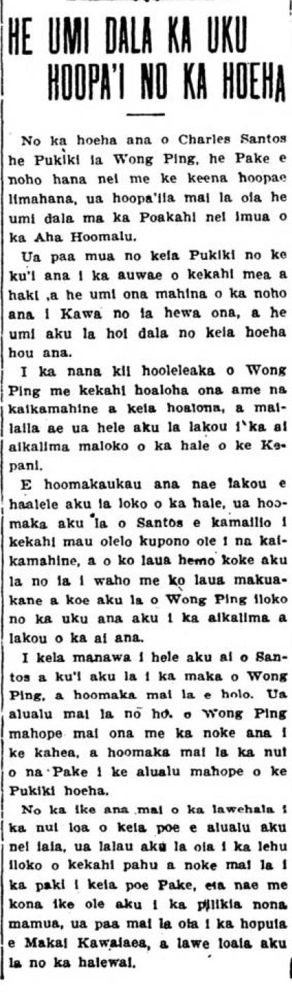 Kuokoa_4_3_1908_1.png