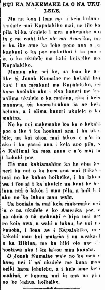 Kuokoa_8_27_1915_2.png