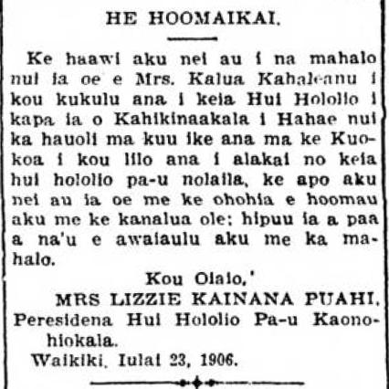 Kuokoa_8_3_1906_4.png