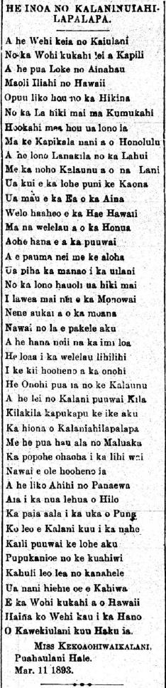 leookalahui_3_21_1893_3