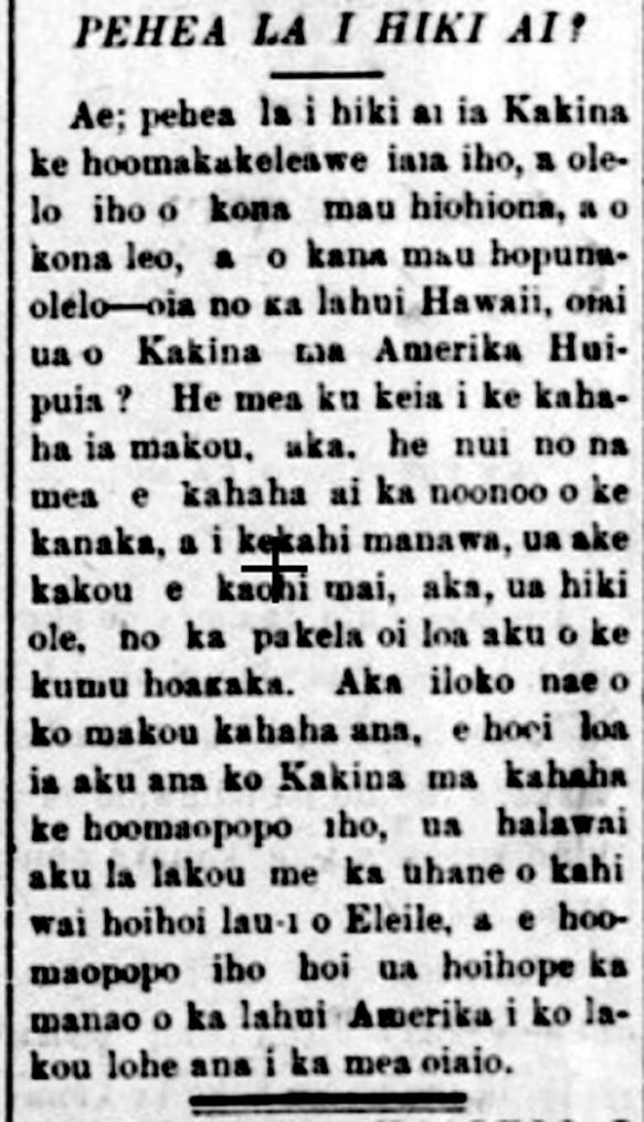 HawaiiHolomua_2_15_1893_2.png