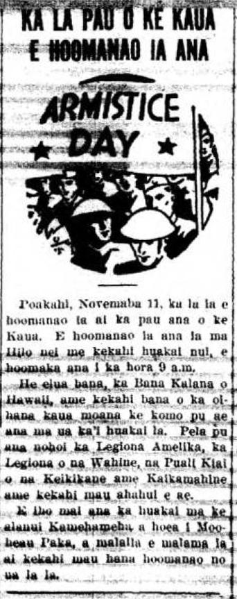 HokuoHawaii_11_6_1940_1.png
