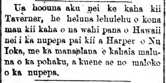 KHPA_3_21_1885_2.png