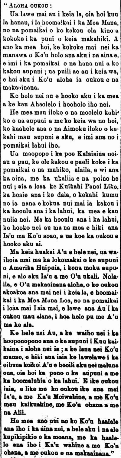 kuokoa_11_21_1874_1.png