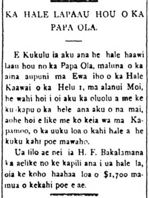 Kuokoa_3_2_1889_3.png
