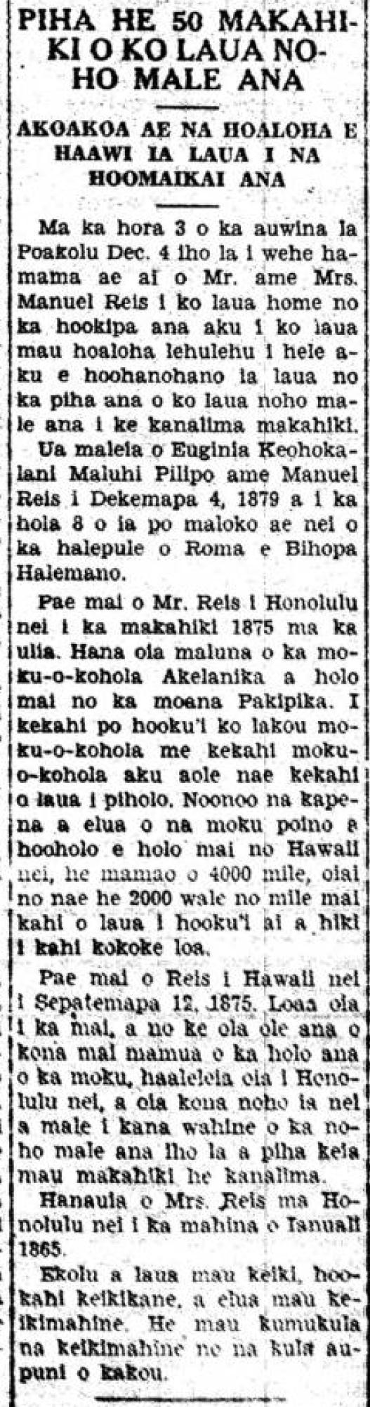 AlakaioHawaii_12_12_1929_1.png