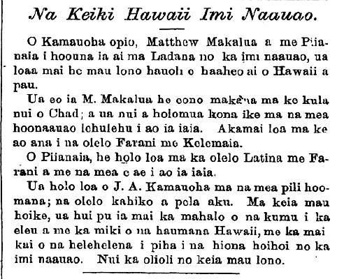 KoooHawaii_10_10_1883_14.png