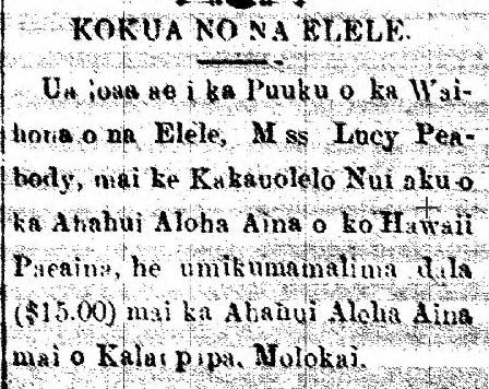 AlohaAina_2_26_1898_5.png