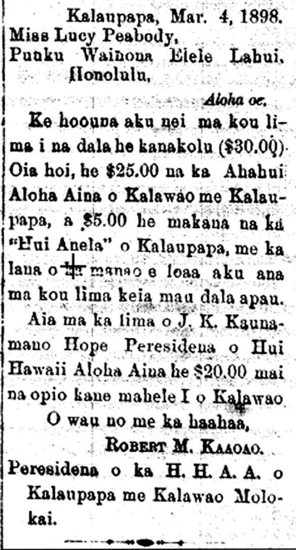 AlohaAina_3_19_1898_1.png