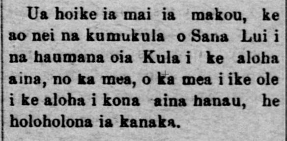 HawaiiHolomua_4_15_1893_3.png