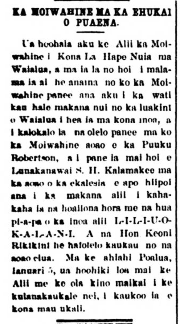 Kuokoa_1_9_1892_2.png