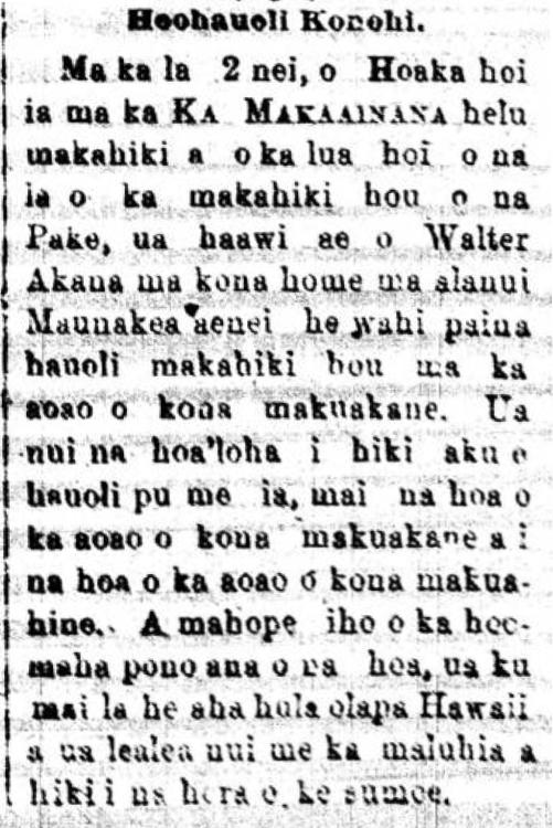 Makaainana_2_8_1897_5.png