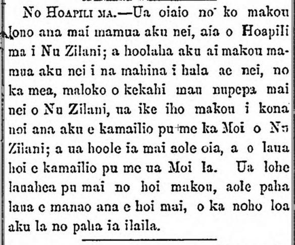 AuOkoa_2_25_1867_2.png