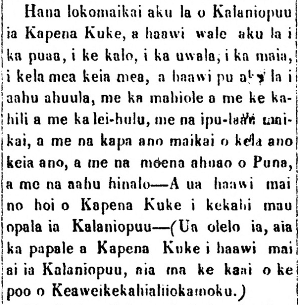 Kuokoa_2_2_1867_1.png
