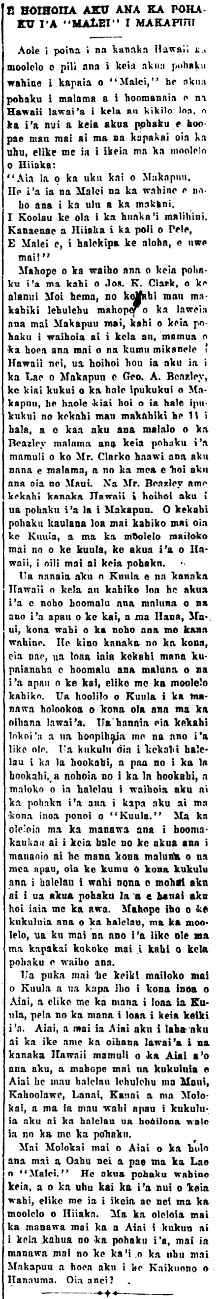 Kuokoa_3_11_1921_4.png
