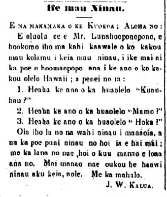 kuokoa_9_21_1867_4