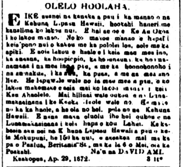 AuOkoa_5_2_1872_3.png