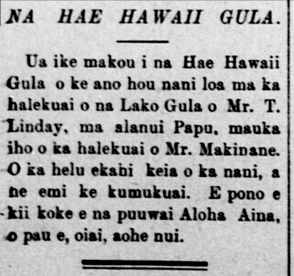 HawaiiHolomua_6_2_1893_2.png