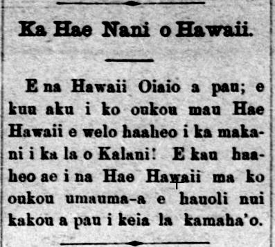 HawaiiHolomua_9_2_1893_2.png