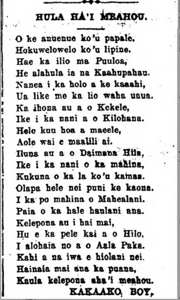 Kuokoa_11_11_1921_1.png