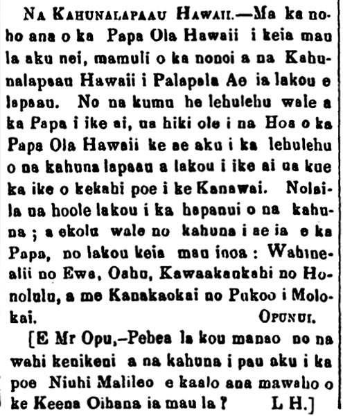 Kuokoa_12_26_1874_2