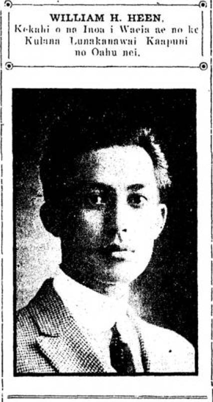 Kuokoa_2_16_1917_1