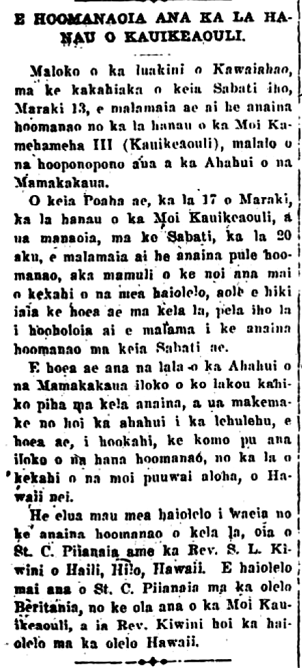 Kuokoa_3_11_1921_3.png
