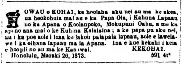Kuokoa_4_5_1873_3.png