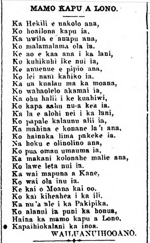 Kuokoa_6_28_1912_8.png