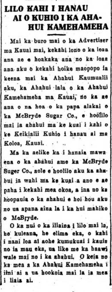 Kuokoa_8_14_1924_6.png