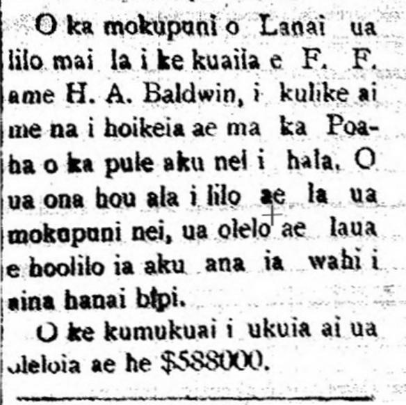 Puuhonua_3_9_1917_1.png