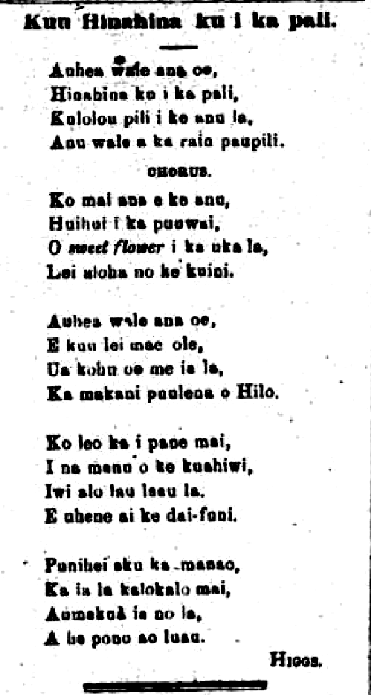 AuOkoa_1_4_1872_1.png