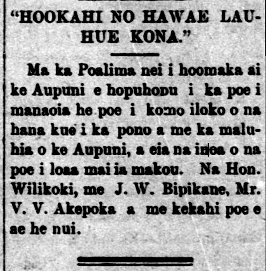 HawaiiHolomua_5_21_1892_3.png