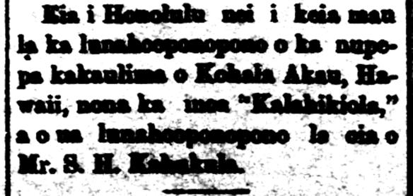 HawaiiHolomua_5_21_1892_3