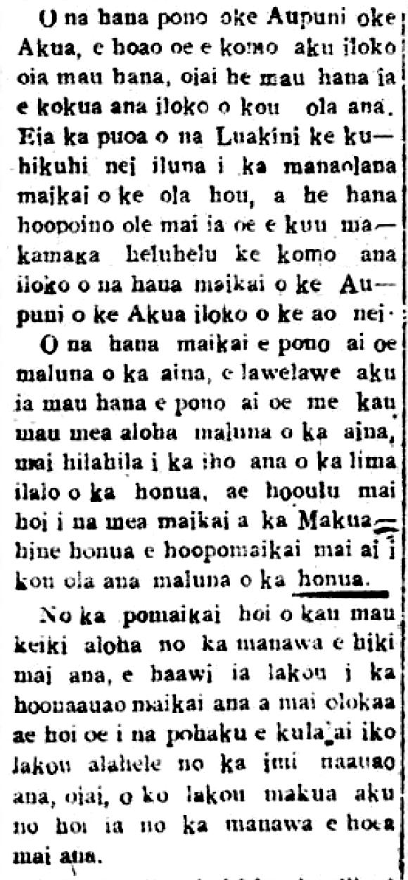 HokuoHawaii_12_29_1925_2.png