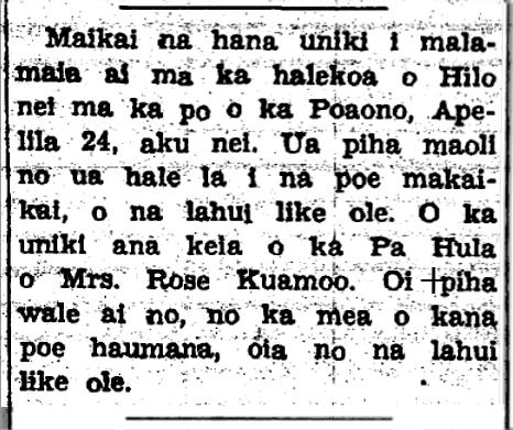 HokuoHawaii_5_5_1948_2.png