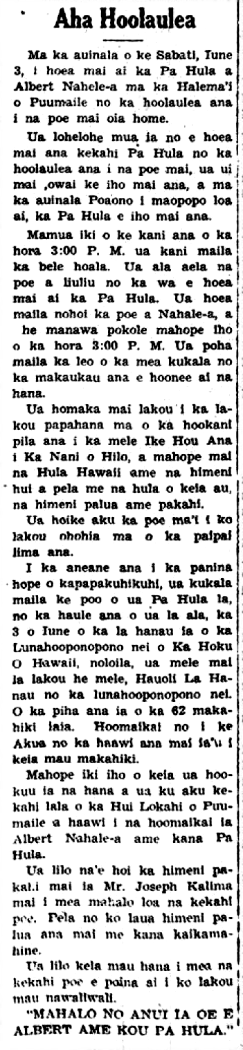 HokuoHawaii_6_20_1945_1.png