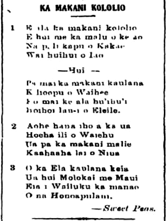Holumua_3_7_1914_5.png