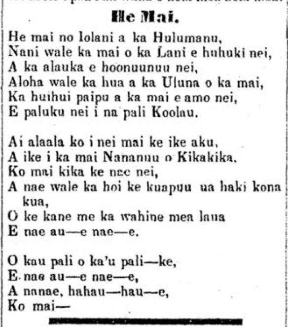 Kuokoa_1_2_1864_1.png