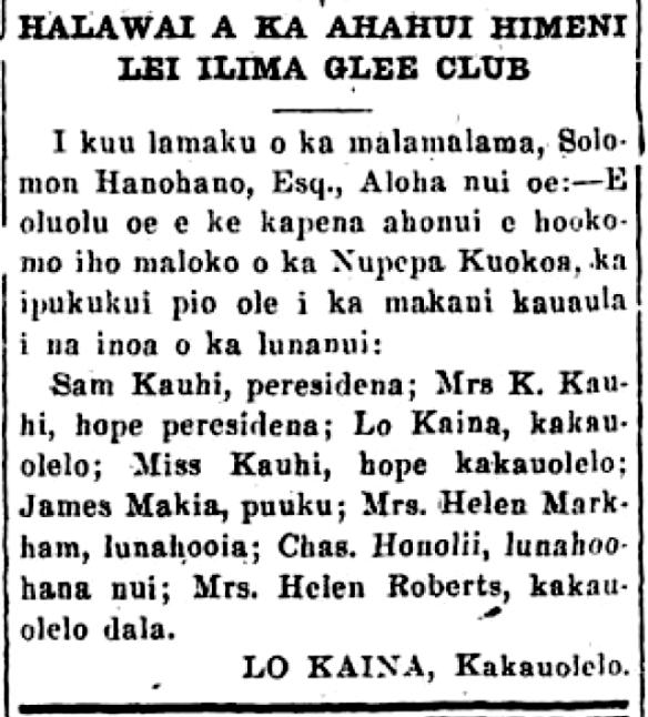 Kuokoa_3_14_1919_3