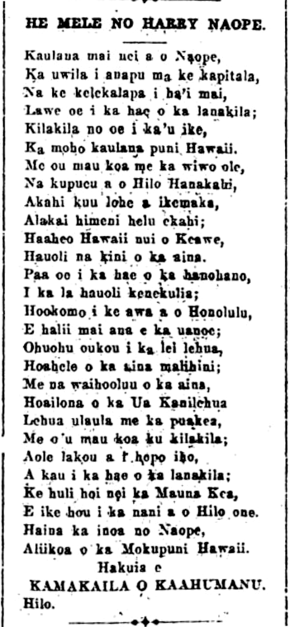 Kuokoa_4_30_1920_2