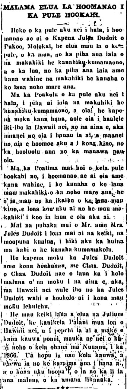 Kuokoa_9_24_1915_5.png