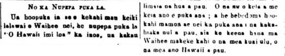 Kuokoa_9_25_1875_1.png