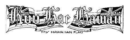 KuuHaeHawaii.png