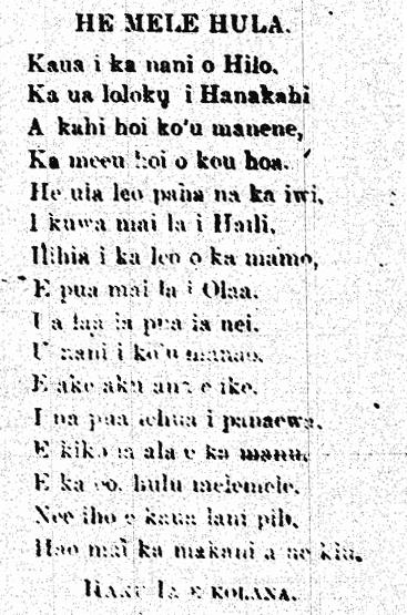 leookalahui_7_18_1892_21