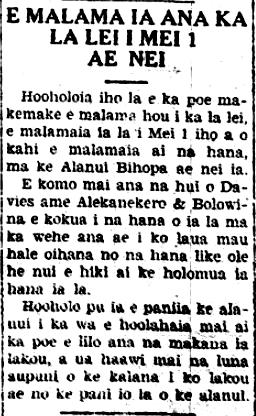 AlakaioHawaii_3_13_1930_1.png