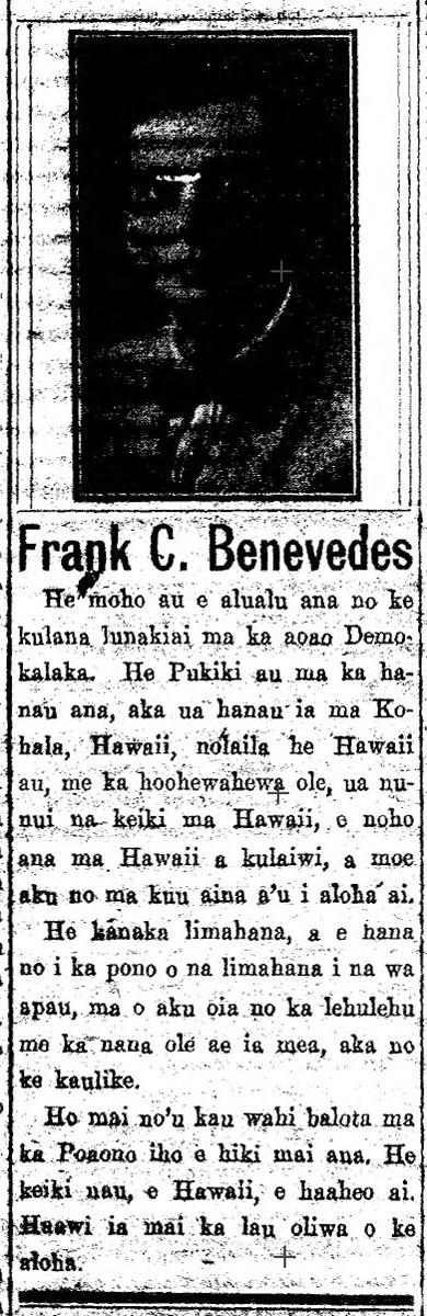 AlohaAina_5_25_1917_2.png