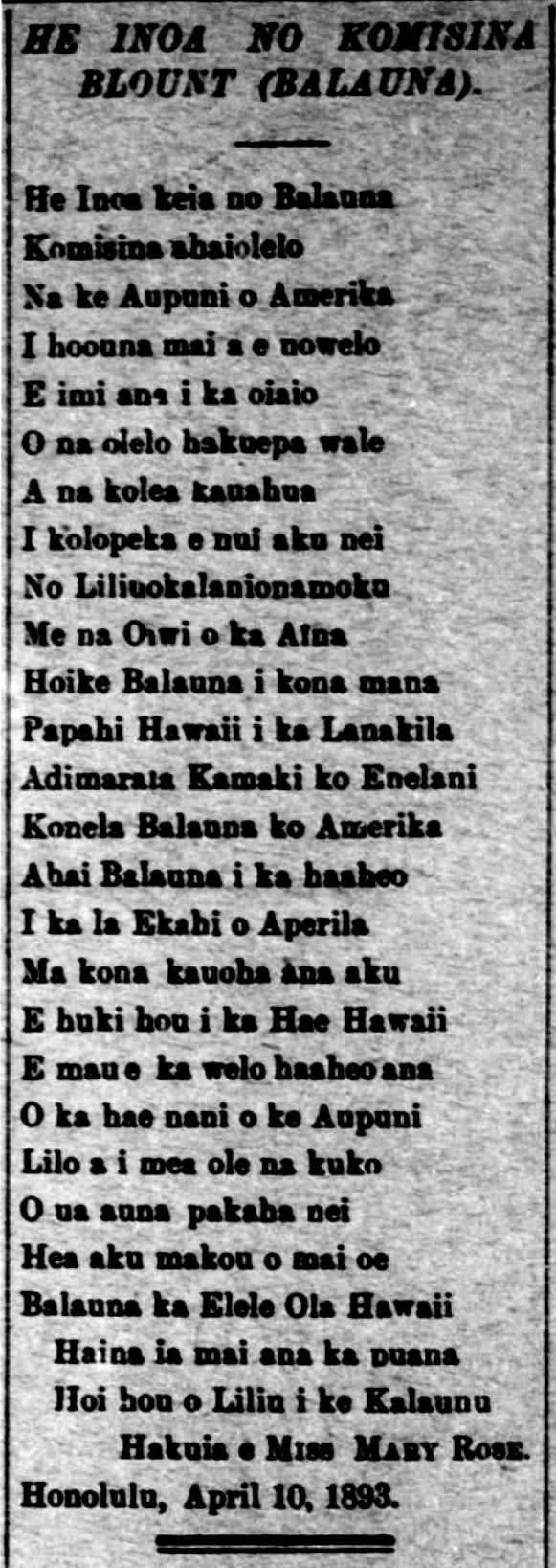 HawaiiHolomua_4_15_1893_2.png
