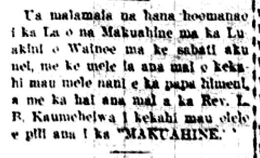 HokuoHawaii_5_14_1941_1.png
